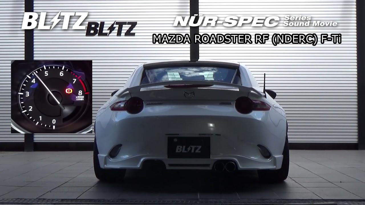 BLITZ / NUR,SPEC F,Ti NDERC MAZDA ROADSTER RF EXHAUST SOUND