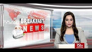 English News Bulletin – November 15, 2019 (9:30 am)