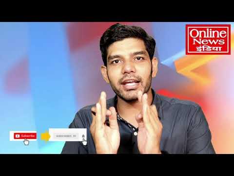 Vikas Dubey | Vikas Dubey Encounter In Kanpur Update | Latest News | Hindi News Live