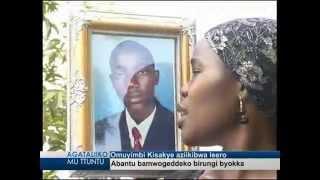 Omuyimbi Kisakye aziikibwa leero
