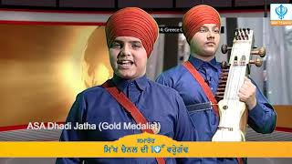 Sikh Channel : Direct Debit Appeal by ASA Dhadi Jatha (Gold Medalist)