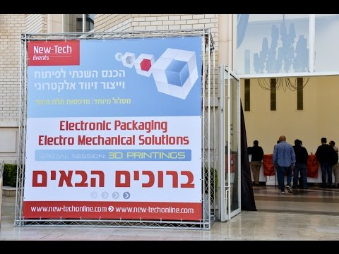 New Tech Electronic Packaging, Electro Mechanical & 3D 2016