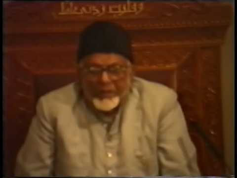 Islamic ethics, morals and values 4 of 5