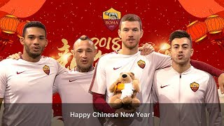 Happy Chinese New Year from AS Roma!