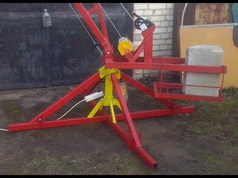 Подъемный кран Пионер (самодел). Mobile Construction Crane