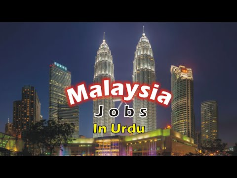 How to Find Job in Malaysia | Pakistan, India & Banglades| Urdu Hindi !!!