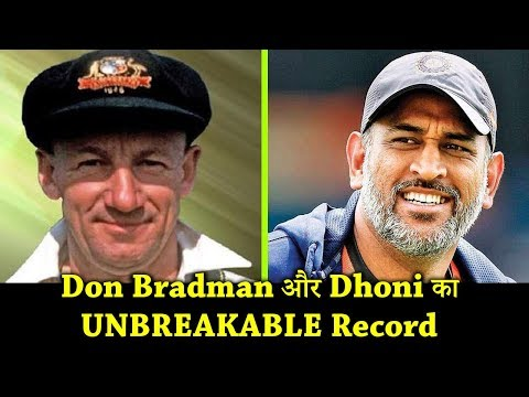 10         These Cricket Records are Unbreakable
