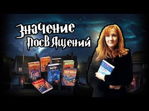 книги читать онлайн фэнтези