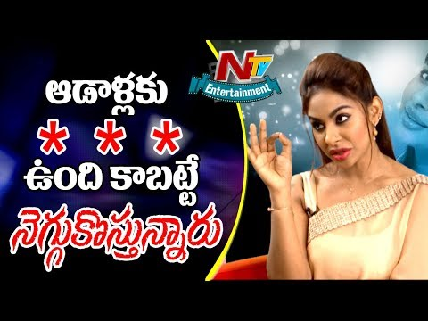 Actress Sri Reddy Bold Comments on Tollywood Industry | NTV Entertainment