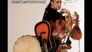 Mh m'afineis s'agapaw-Alkiviadis Kwnstantopoulos(+lyrics)