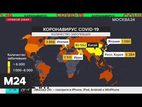 В Германии число заразившихся коронавирусом превысило 500 человек - Москва 24