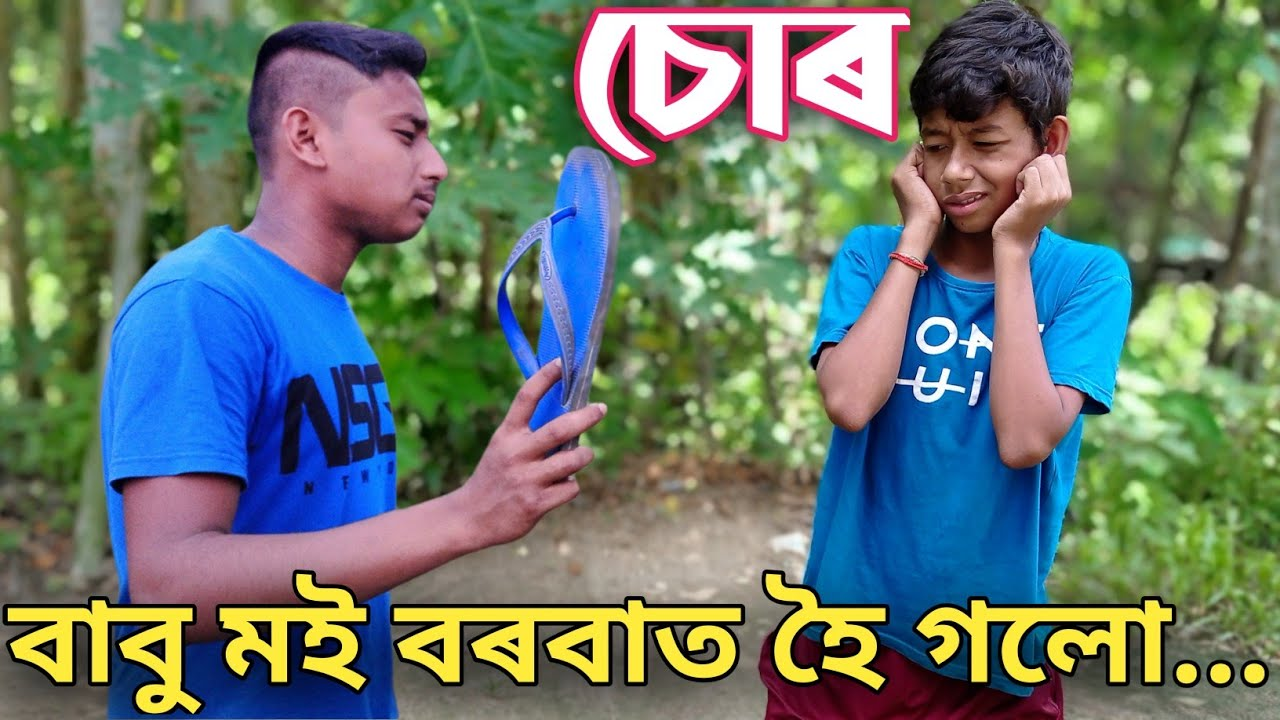 Assamese new comedy video || pilinga comedy ||  telsura , bimola video || তই কিয় এনেকুৱা কৰিলি