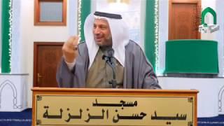 صلاح شأن الناس ملءُ مكيال - السيد مصطفى الزلزلة