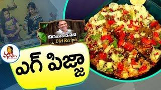 Healthy & Tasty Egg Cheese Pizza Recipe | Veeramachaneni Diet Recipes | Vanitha TV
