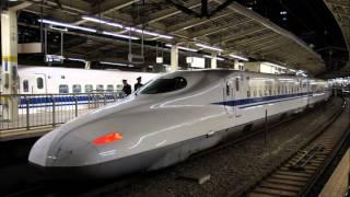 東海道新幹線のぞみ車内放送「次は 名古屋」 Announcement on Tokaido Shinkansen 「Next Nagoya」