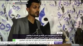 وفاء هلال تكتب: في القدس .. الثقافة في مواجهة الاحتلال | ساسة بوست