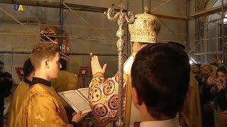 Літургія Вселенського патріархату пройшла в Києві в Андріївській церкві