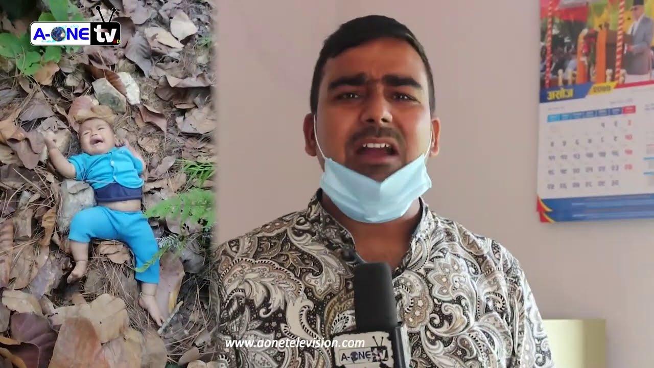 बच्चा फाल्ने आमा र पुरुषलाई यस्तो सजाय | DSP गोबिन्द थापाले दिए कडा चेतावनी हेर्नुहोस् Salyan News