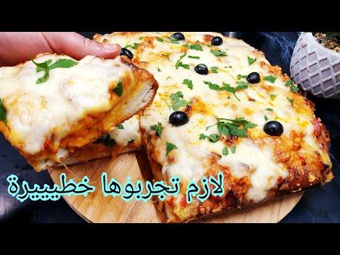 ألذ-بيتزا-مكسيكية-بحشو-طاكوس-بعجينة-هشة-قطنية-بمكونات-عندك-في-البيت-وجبة-عشاء-صيفية/pizza-mexicaine