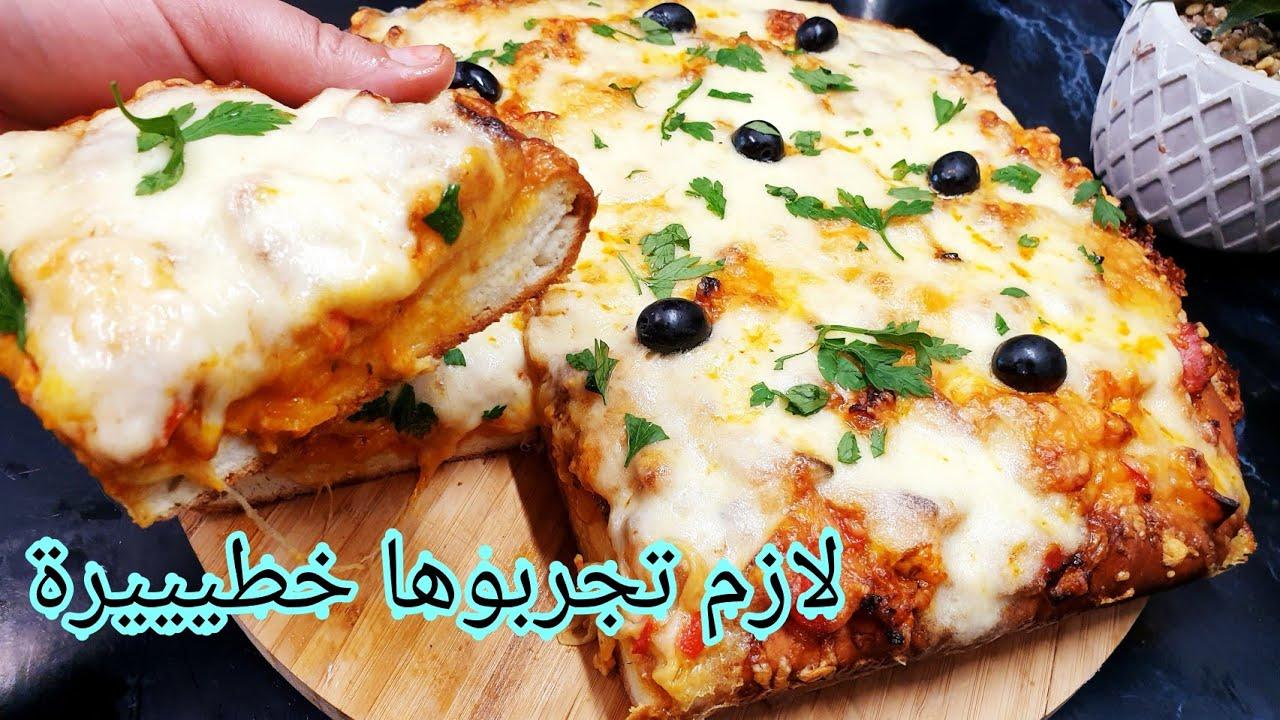 ألذ بيتزا مكسيكية بحشو طاكوس بعجينة هشة قطنية بمكونات عندك في البيت وجبة عشاء صيفية/Pizza Mexicaine