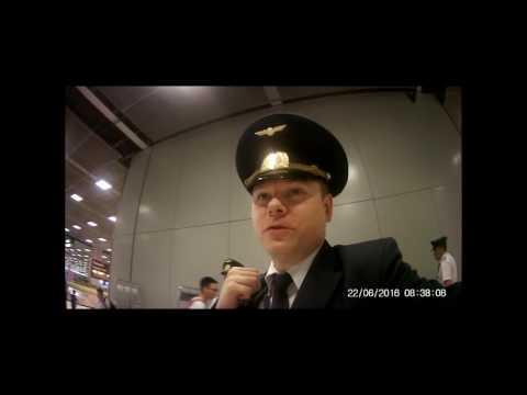 Программа лояльности «Уральских авиалиний»