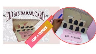 how to make pop up Eid mubarkaa card