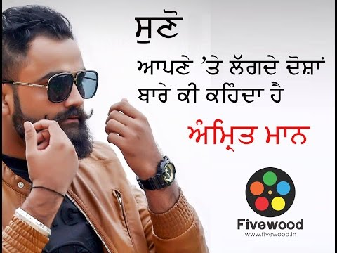 AMRIT MAAN II FACE TO FACE II FULL INTERVIEW II FIVEWOOD