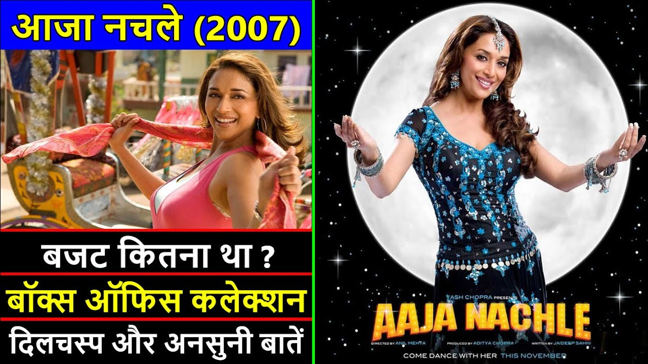 Download Aaja Nachle 2007 Movie Budget, Box Office Collection, Verdict and Unknown Facts   Madhuri Dixit