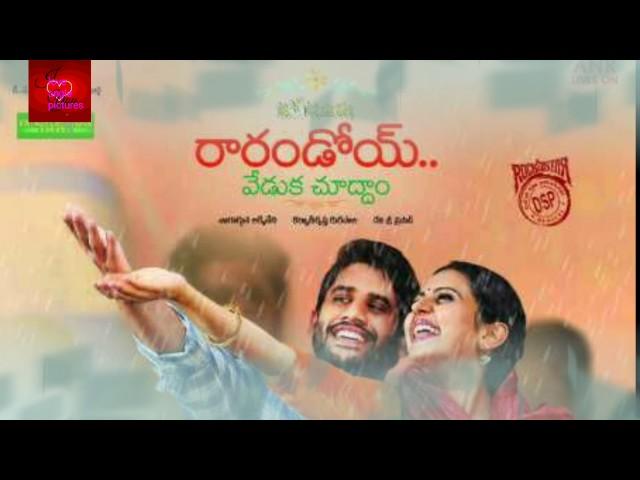 Neevente nenunte rarandoi veduka choodham Telugu movie promo love song
