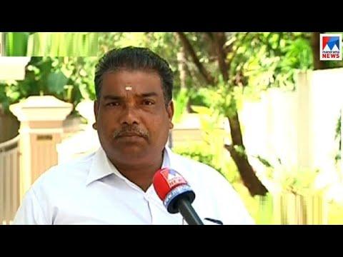 Online fraud on Adhaar card at Kannur