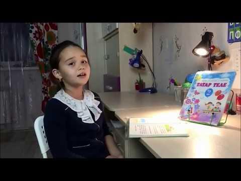 Мин татарча сөйләшәм - Татар телен саклыйк - Save Tatar language