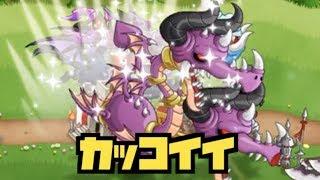 【城ドラ】D1ブルドラGET!サタン装備格好いい!【YASU+めめるび|城とドラゴン】 thumbnail