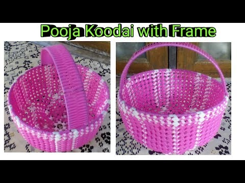 Plastic wire  Pooja Koodai with frame (2/2) in Tamil