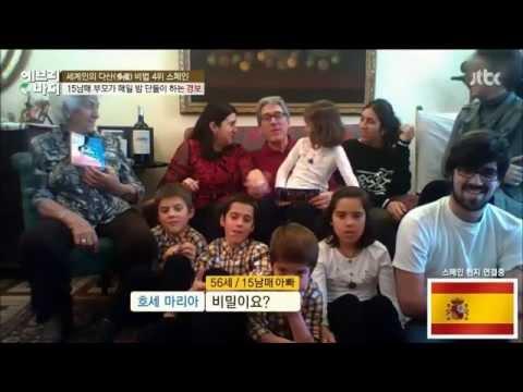 Familia Postigo - JTBC (Corea) [포스티고 패밀리가 처음으로 한국 티비에서 나온 JTBC의 에브리버디 (2015년 1월)]
