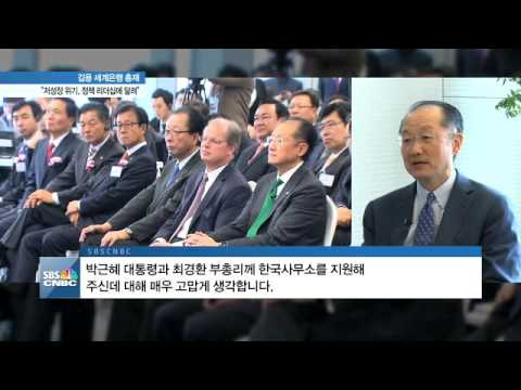 interview with Jim Yong Kim
