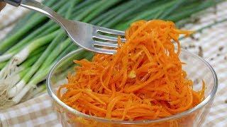 Готовлю ТОЛЬКО ТАК! Морковь По-Корейски. БЫСТРЫЙ и ПРОВЕРЕННЫЙ РЕЦЕПТ