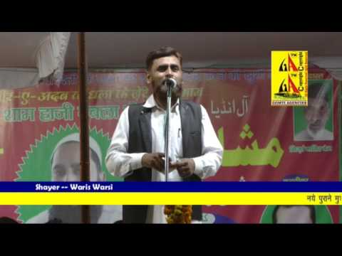Waris Warsi -Shamli Kandla Mushairah-2017