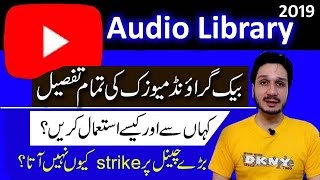 Background music for youtube videos no copyright | free nasheeds | teacher online