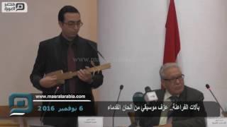 مصر العربية | بآلات الفراعنة.. عزف موسيقي من ألحان القدماء