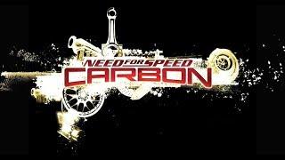 Стрим NFS Carbon ну чё погоняем?)