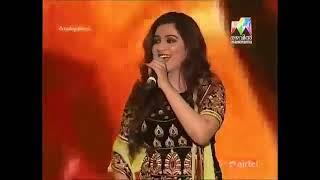 Gambar cover Shreya Ghoshal Singing vdu
