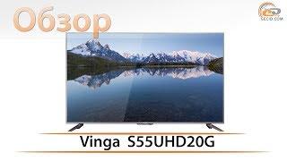 Обзор телевизора Vinga S55UHD20G: громадное окно в мир цифровых развлечений