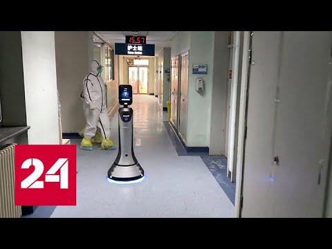 Власти Китая обнародовали новые данные о распространении коронавируса - Россия 24