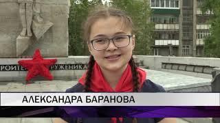 Юные тагильчане присоединились к акции «Свеча памяти»