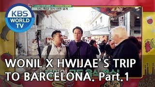 Lee Wonil X Lee Hwijae's trip to Barcelona!! Part.1[Battle Trip/2018.12.02]