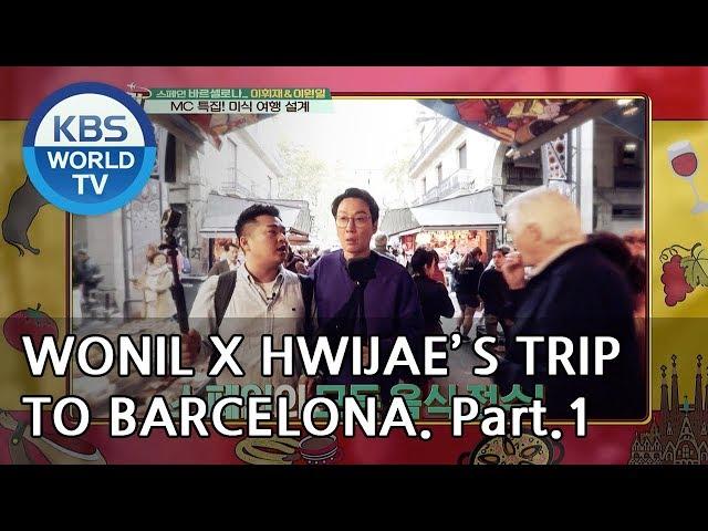 Lee Wonil X Lee Hwijae's trip to Barcelona!! Part.1[Battle Trip/2018.12.02]