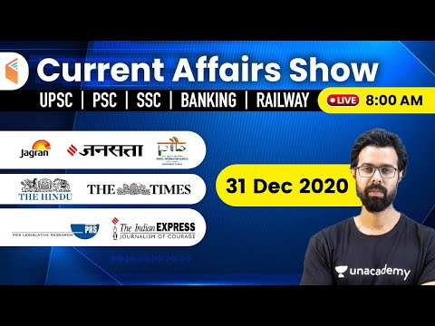 8:00 AM - Daily Current Affairs 2020 by Bhunesh Sharma | 31 December 2020 | wifistudy thumbnail
