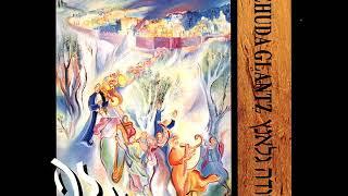 Yehuda Glantz Nigun Chasidi (album Naale) יהודה גלאנץ