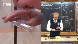 8 кл - 101. Электризация тел. 2 рода электрических зарядов. Проводники и диэлектрики
