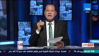 نشأت الديهي: رد وزارة الخارجية على تقرير